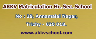 AKKV Aarunadu Matriculation Higher Secondary School